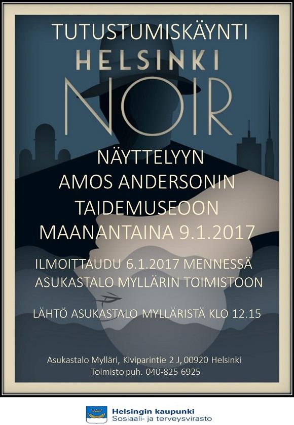 Amos Andersson UUS